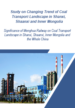 Study on Changing Trend of Coal Transport Landscape in Shanxi